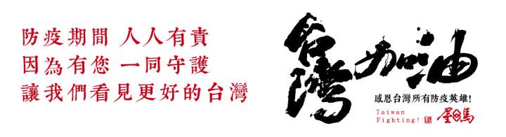 屋馬餐飲集團_屋馬美食有限公司 - 企業形象