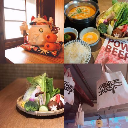沐陞有限公司 【PowerBeef冷藏肉涮涮鍋專門店】
