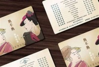 可不可熟成紅茶(北區)_慢藏茶業有限公司 環境照
