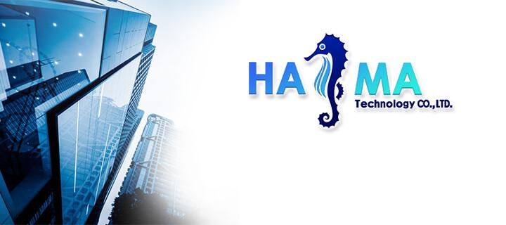 海馬科技有限公司 - 企業形象