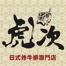 泉成餐飲集團_汕頭泉成有限公司 環境照