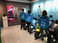 Gogoro_立信輪業股份有限公司 【樂觀進取的工作氛圍】