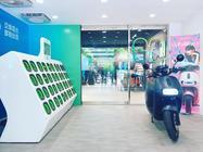 Gogoro_立信輪業股份有限公司 【三重集成門市】
