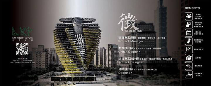 元宏聯合建築師事務所 環境照