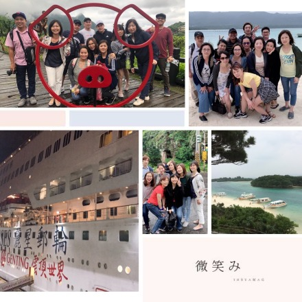 台灣德聯高科股份有限公司 【員工郵輪旅遊】