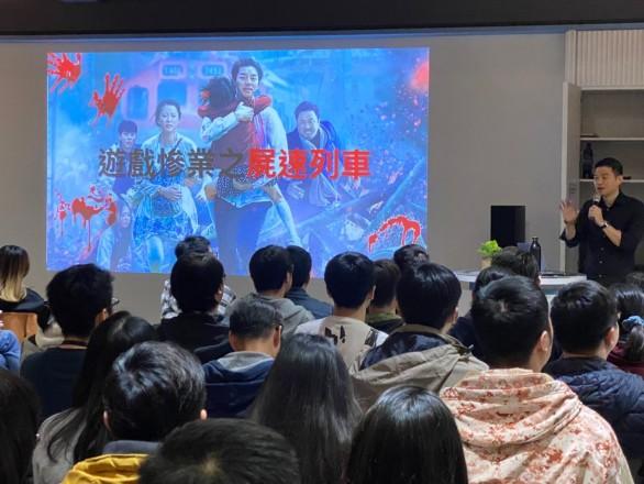 網銀國際股份有限公司 【內部教育訓練課程】