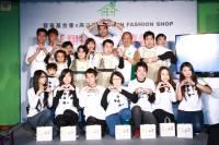 財團法人愛盲基金會 - 環境照