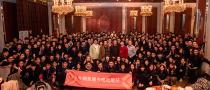今網資訊科技股份有限公司台北分公司 【歡樂的尾牙活動】