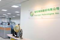 崧旭資訊股份有限公司 【寬敞、舒適、明亮的辦公空間】