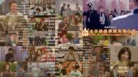 冰孚娛樂事業有限公司 【各類戲劇.電影.微電影.網劇.綜藝.平面.廣告 拍攝進行中】
