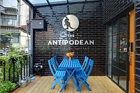 The Antipodean Specialty Coffee_樂艾咖啡 【The Antipodean Coffee 】
