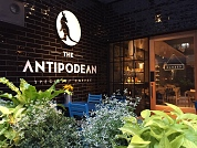 The Antipodean Specialty Coffee_樂艾咖啡 【The Antipodean Coffee】