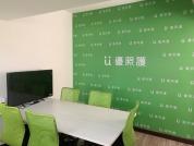 優護平台股份有限公司 【辦公室3F會議室】