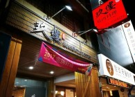 玖樓燒肉料理_玖樓餐飲國際有限公司 環境照