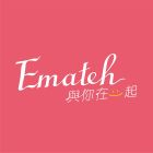 Ematch成長學苑_智碩家有限公司