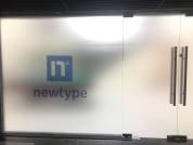 雷特創新科技有限公司 【Newtype Limited】