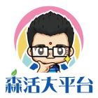 詠緁生物科技有限公司