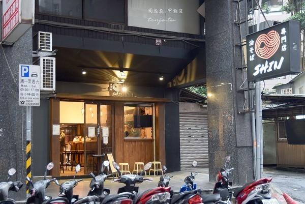 Soba Shinn & 柑橘_張本商事有限公司 環境照