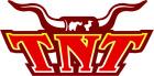 TNT美式炭烤牛排_路久企業社