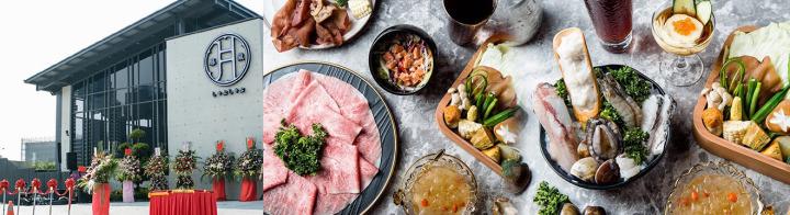 月暮藏涮涮鍋_月品冠餐飲有限公司 企業形象