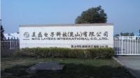 美磊科技股份有限公司 - 昆山廠