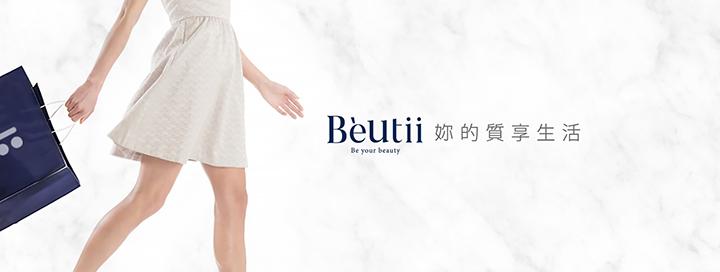 Beutii_鴻實科技有限公司 - 企業形象