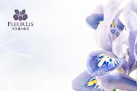 芙洛麗精品飯店股份有限公司 【芙洛麗文化元素】