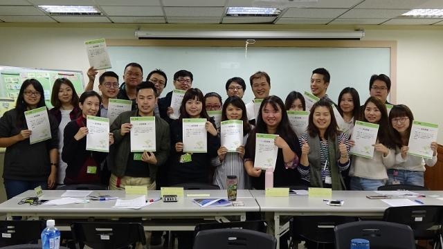 易遊網旅行社股份有限公司 【完整的教育訓練協助同仁職涯發展】