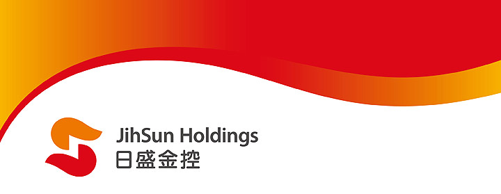 日盛金融控股股份有限公司 環境照