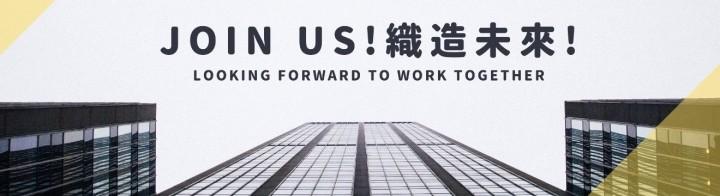 國紡企業股份有限公司 - 企業形象