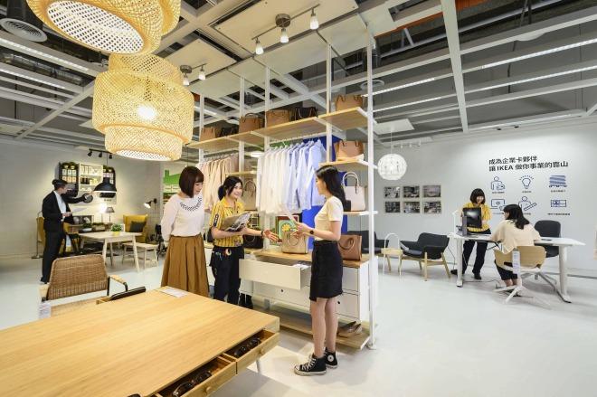 IKEA_宜家家居股份有限公司 【IKEA Business 企業業務】