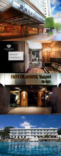 華泰大飯店企業股份有限公司 - 企業形象