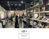 ART_雅緹手作西服工作室 環境照