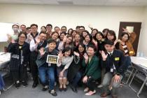 三商家購股份有限公司 【完整培訓 昇遷順暢】