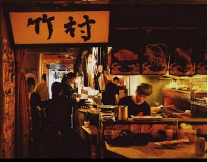 竹村食品有限公司 環境照
