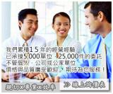 碧詠國際翻譯社_碧詠國際資訊有限公司 【感謝各界支持,希望一起成長】