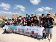 台灣艾瑪文化事業股份有限公司 【國外競賽旅遊-108年秋季土耳其10日深度旅遊。】