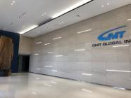 高明鐵企業股份有限公司 【GMT大廳】