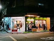 vividay_貝貝日韓國服飾 環境照