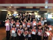 北軒餐飲集團 TGI Fridays Taiwan_星期五股份有限公司 - 社區新連結,串起心關係