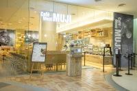 台灣無印良品股份有限公司 - Café&Meal MUJI 美麗華店
