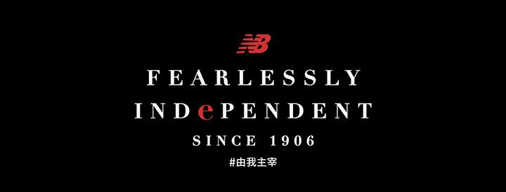 台灣紐巴倫股份有限公司_New Balance Taiwan,Inc. 環境照