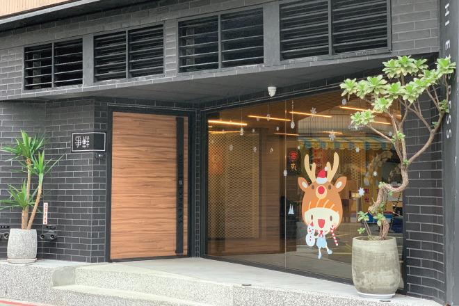 爭鮮股份有限公司 【【總公司辦公室】百坪空間質感裝潢】