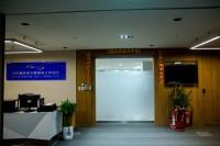 冠群國際專利商標聯合事務所 - 事務所大門