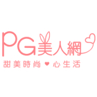 PG美人網_霈姬時尚股份有限公司
