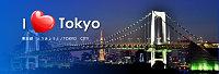 日商磐石股份有限公司MILESTONE CO., LTD - 環境照