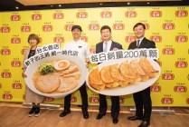 日商京都餃子的王將_王將餐飲服務股份有限公司 環境照
