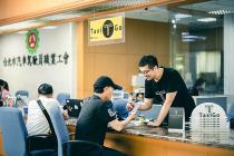 觔斗雲聯網科技股份有限公司 【細心與完善的訓練制度】