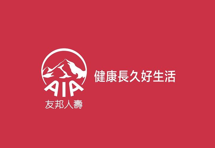 英屬百慕達商友邦人壽保險股份有限公司台灣分公司 - 企業形象