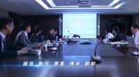 華立企業股份有限公司 【前瞻材料◆科技領航】